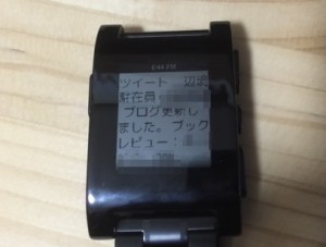 Pebble-Evernote-4