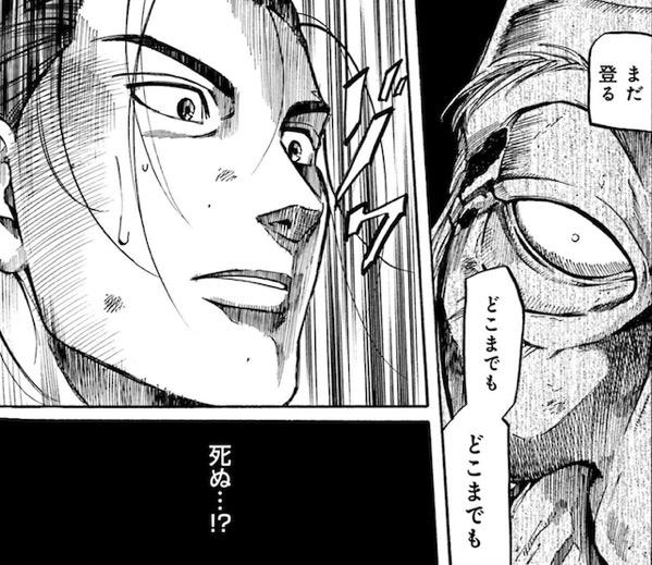 Nobunaga shee 23 1